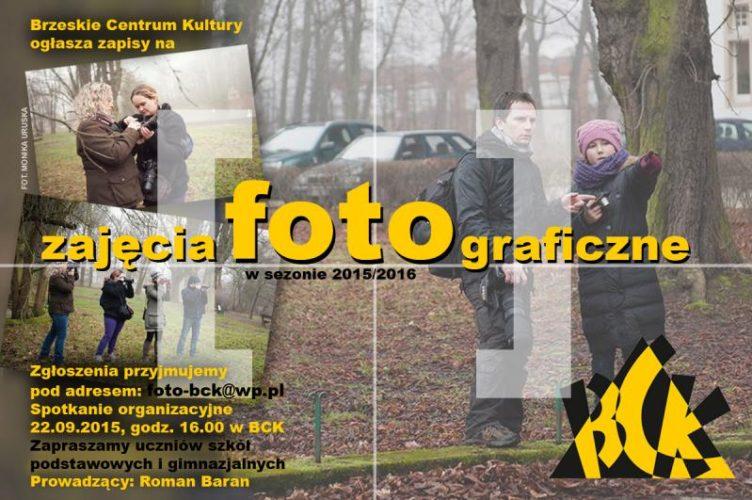 Zapraszamy Dzieci I M Odzie Na Zaj Cia Fotograficzne Do Brzeskiego Centrum Kultury